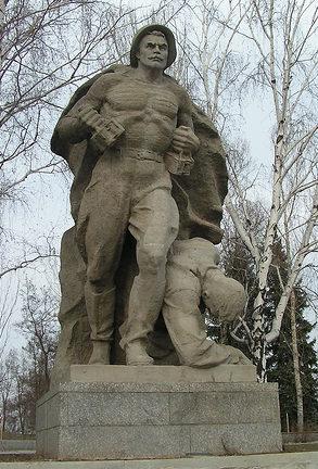 Памятник «Морской пехотинец».