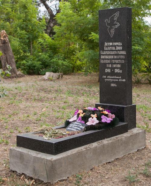 г. Калач-на-Дону. Памятник детям, погибшим в Сталинградской битве.