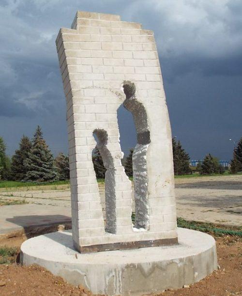 г. Волжский. Памятник «Матерям и детям военного Сталинграда».