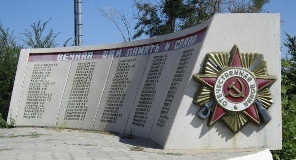Мемориальные стелы.