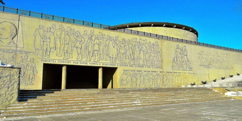 Общий вид Зала Воинской Славы.