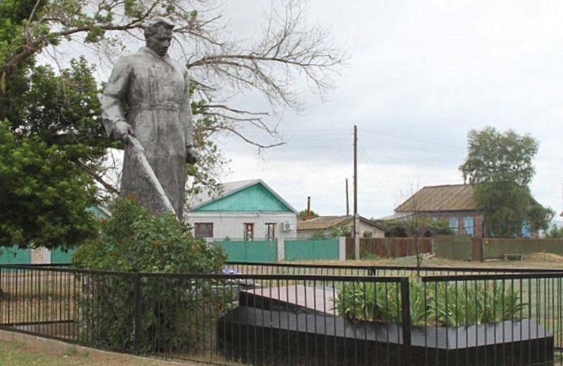 х. Камыши Калачевского р-на. Памятник, установленный в 1953 году на братской могиле, в которой захоронено 194 советских воина, погибших во время Сталинградской битвы.