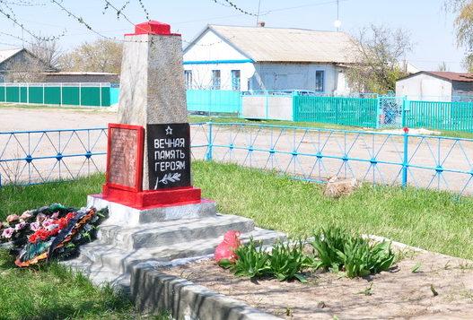 п. Крепинский Калачевского р-на. Братская могила советских воинов, погибших в годы войны.