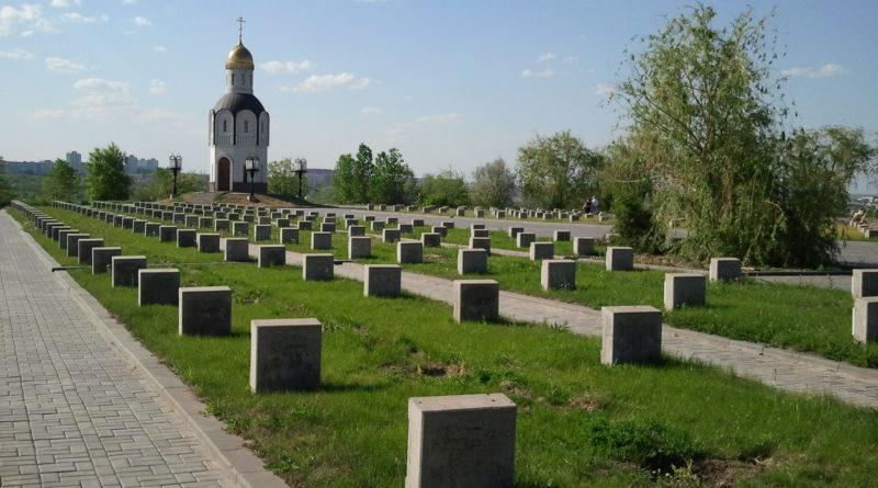 Воинское мемориальное кладбище.