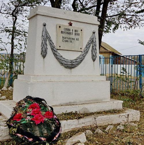 х. Кумовка Калачевского р-на. Братская могила советских воинов.