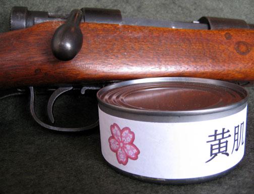 Японский консервированный тунец.