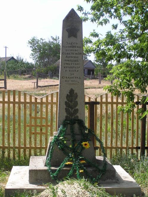 х. Базки Серафимовичского р-на. Братская могила советских воинов, погибших во время Сталинградской битвы.