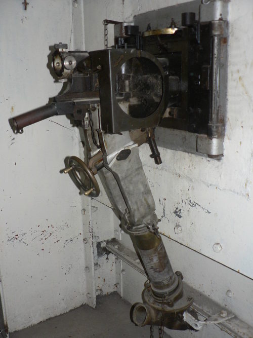 Пулеметная установка.