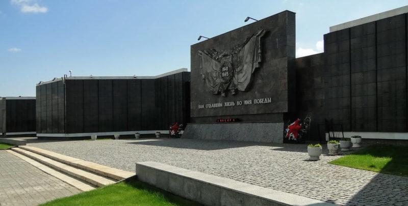 Памятный знак и мемориальная стена.