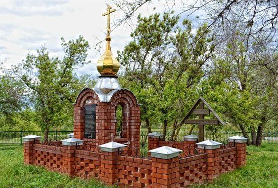 х. Вертячий Городищенского р-на. Памятник на месте лагеря смерти в хуторе Вертячий.