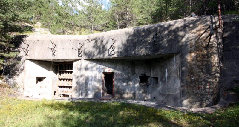 Один из блоков форта.