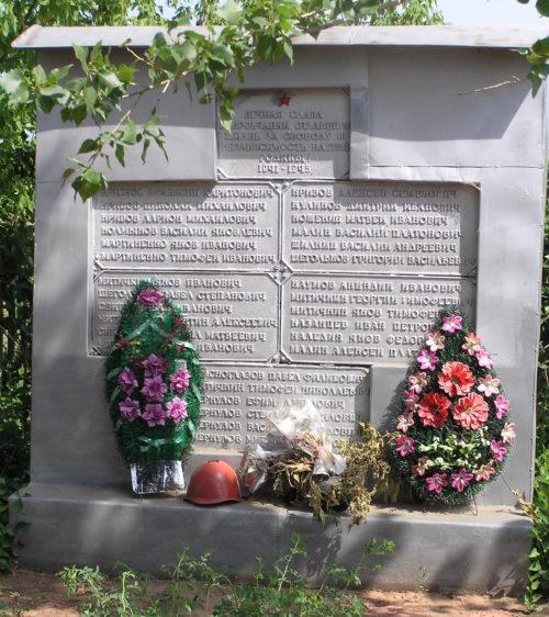 х. Бобровский-II Серафимовичского р-на. Братская могила советских воинов.