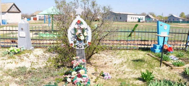 х. Новопетровский Калачевского р-на. Братская могила советских воинов.