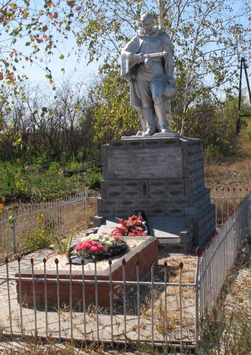 х. Короли Фроловского р-на. Братская могила советских воинов.