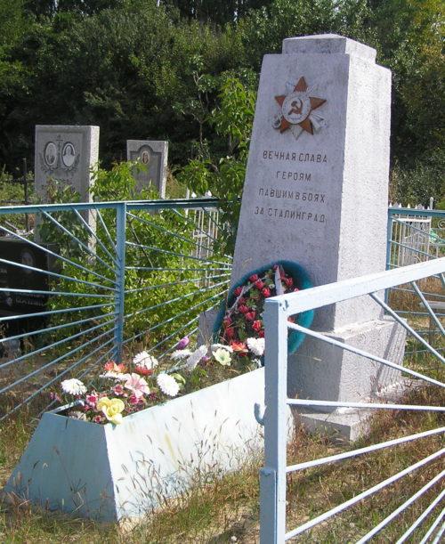 с. Винновка Городищенского р-на. Братская могила советских воинов на сельском кладбище.