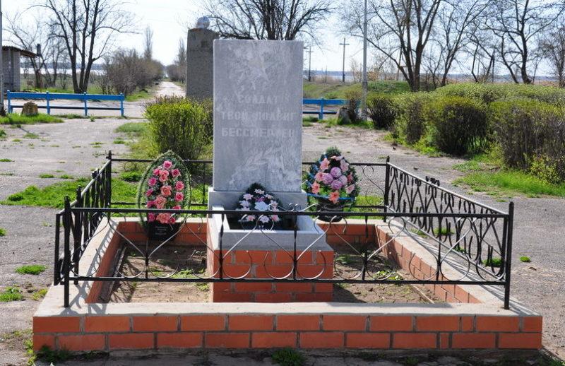 п. Пархоменко Калачевского р-на. Могила неизвестного солдата.