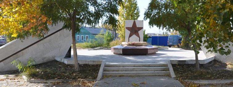 п. Городище, Разгуляевка. Памятник, установленный на братской могиле в 1952 году, в которой похоронено 300 защитников Сталинграда.
