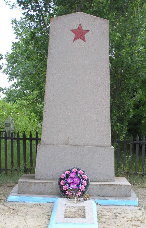 х. Ендовский, Серафимовичского р-на. Могила летчика сержанта В.И. Миняева, погибшего во время Сталинградской битвы.
