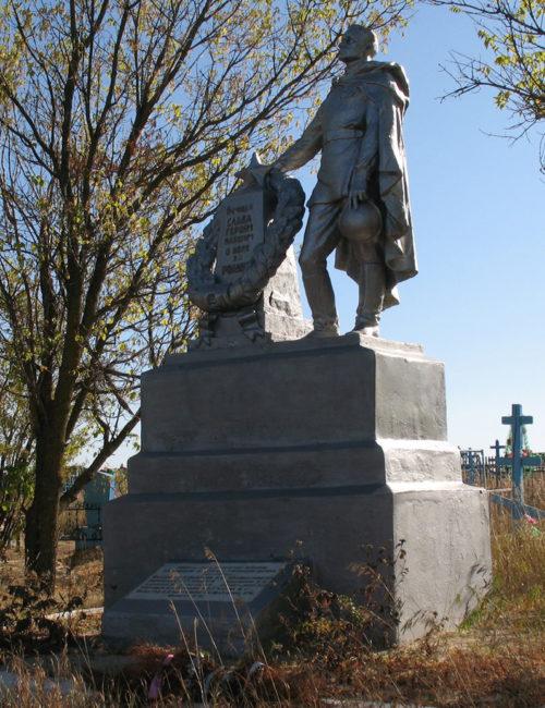 х. Новая Паника Фроловского р-на. Братская могила советских воинов.