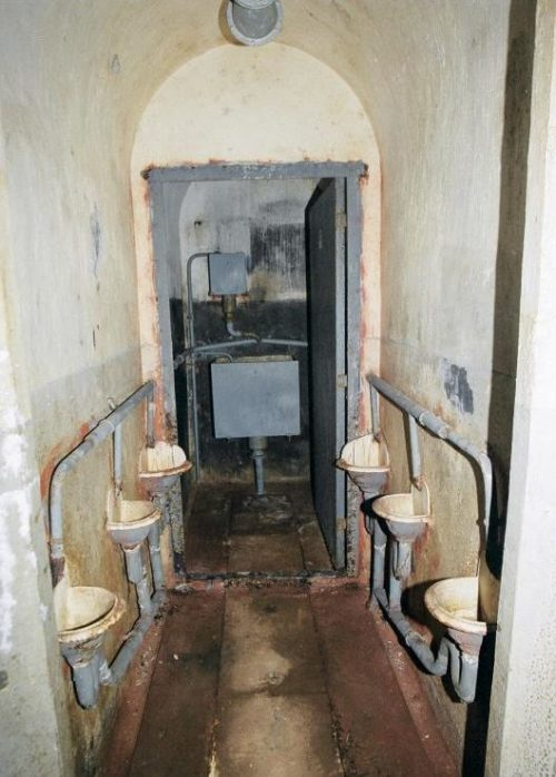 Туалет форта.