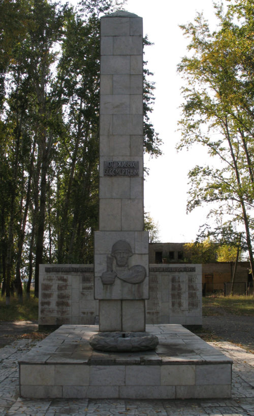 х. Терновка Фроловского р-на. Братская могила советских воинов.