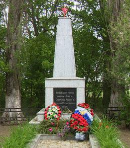 п. Школьный Фроловского р-на. Братская могила советских воинов.