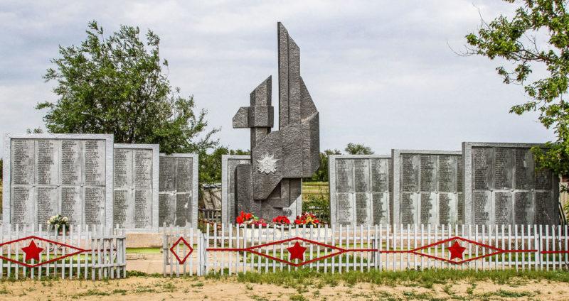 х. Дмитриевка Городищенского р-на. Мемориал, установленный на братском захоронении 1149 советских воинов.