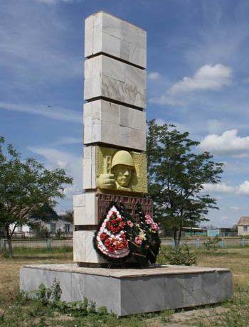 х. Алешкин Чернышковского р-на. Памятник павшим на войне воинам-землякам.