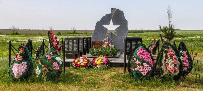 х. Дубинин Городищенского р-на. Памятник советским воинам.