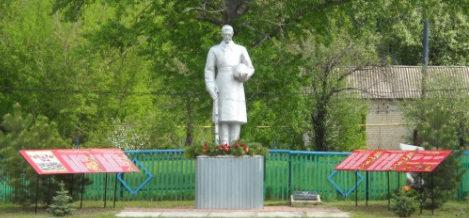 с. Успенка Нехаевского р-на. Памятник, погибшим в годы войны.