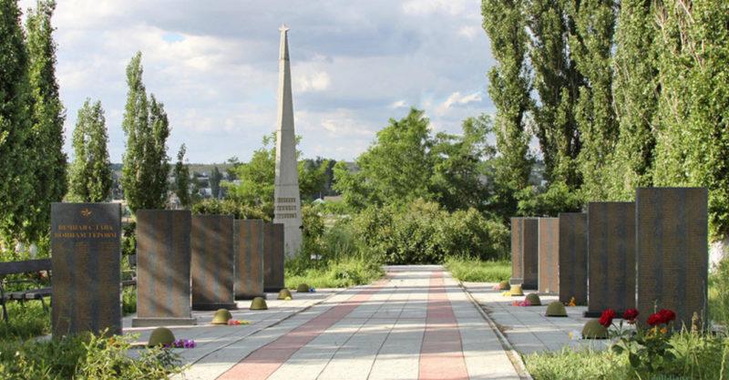 п. Ерзовка Городищенского р-на. Мемориал, установленный в 1956 году на братской могиле, в которой захоронено 3541 советский воин, в т.ч. 137 неизвестный.