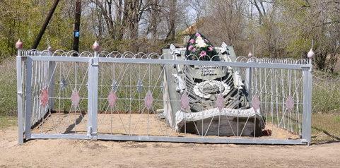 х. Степаневка Калачевского р-на. Братская могила советских воинов.