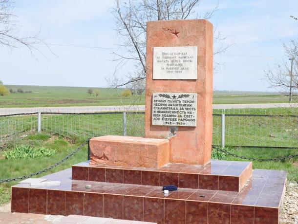 х. Степной Калачевского р-на. Братская могила участников гражданской войны и советских воинов, погибших во время Сталинградской битвы.