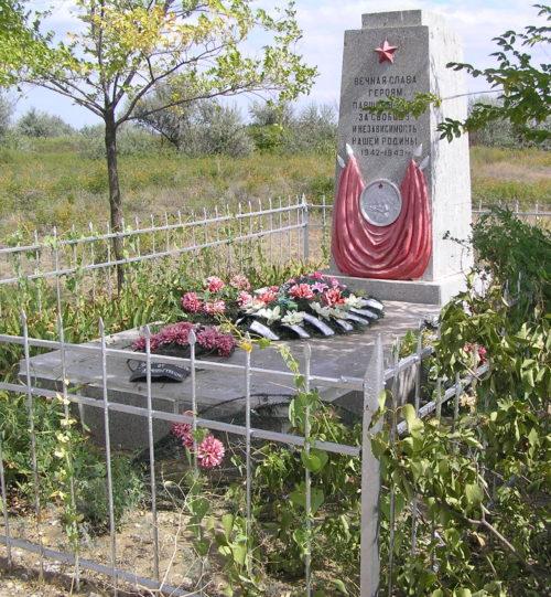 х. Жирноклеевка Городищенского р-на. Братская могила советских воинов, погибших во время Сталинградской битвы.