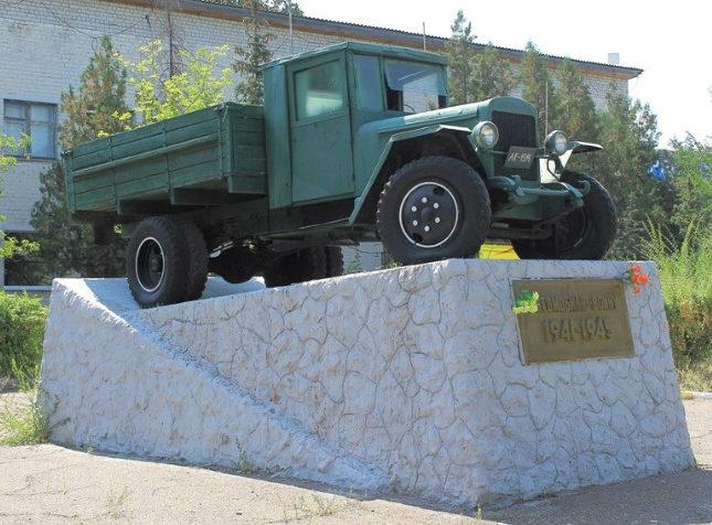 г. Камышин. Памятный знак автомобилю «ЗИС-5», установленный по улице Гагарина.