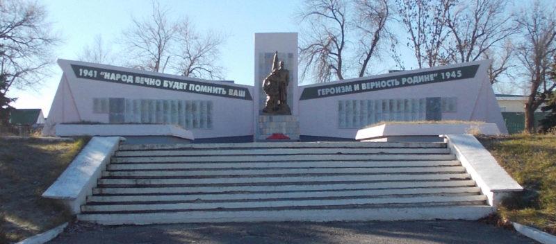 г. Камышин. Братская могила советских воинов, погибших в годы войны.