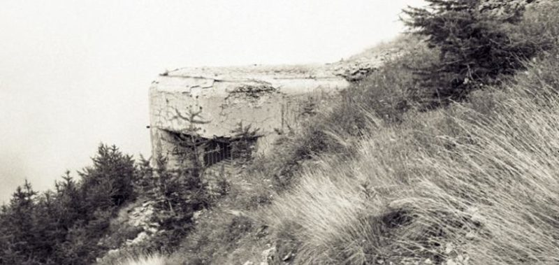 Блок №6 в годы войны и сегодня.