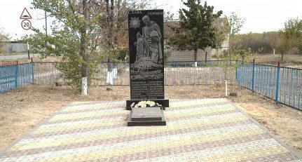 х. Попов Чернышковского р-на. Братская могила советских воинов.