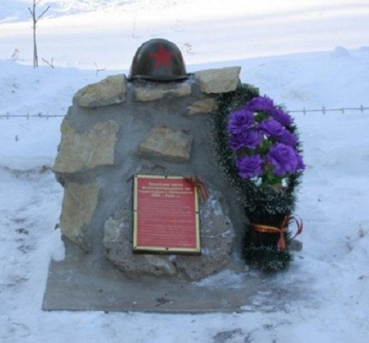г. Камышин. Мемориальный знак в память о воинских частях, формировавшихся на территории города в 1941-1945 гг.