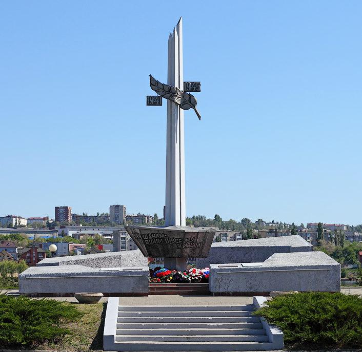 г. Камышин. Памятный знак горожанам, погибшим в годы войны, был открыт в 1995 году.