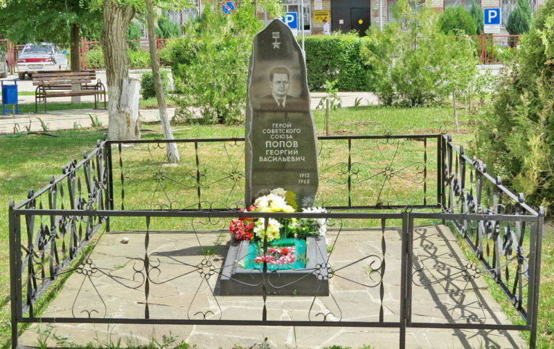 Памятник на могиле Героя Советского Союза Попова Г. В.
