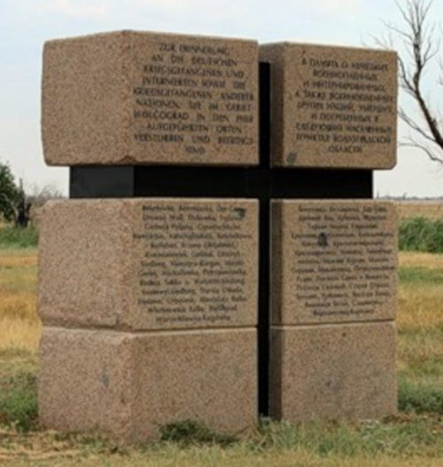 Памятник немецким военнопленным и интернированным.