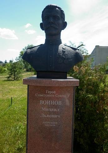 Бюст Герою Советского Союза Воинову М.Л.