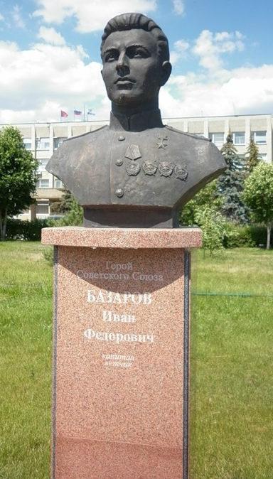 Бюст Герою Советского Союза Базарову И.Ф.
