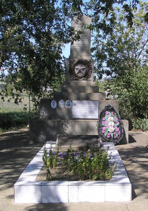 п. Самофаловка Городищенского р-на. Братская могила советских воинов, погибших в годы войны.