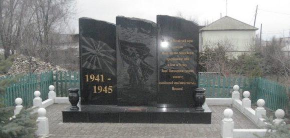 с. Нижняя Добринка Камышинского р-на. Памятник погибшим воинам в годы войны.