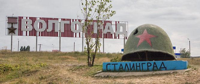 п. Степной Городищенского р-на. Солдатская каска - памятный знак.