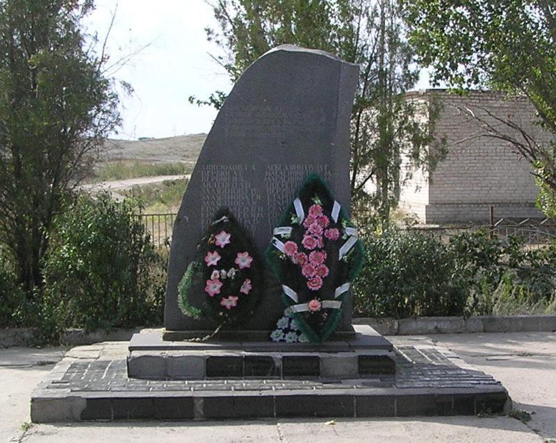 х. Студено-Яблоневка Городищенского р-на. Братская могила советских воинов, погибших в период Сталинградской битвы.
