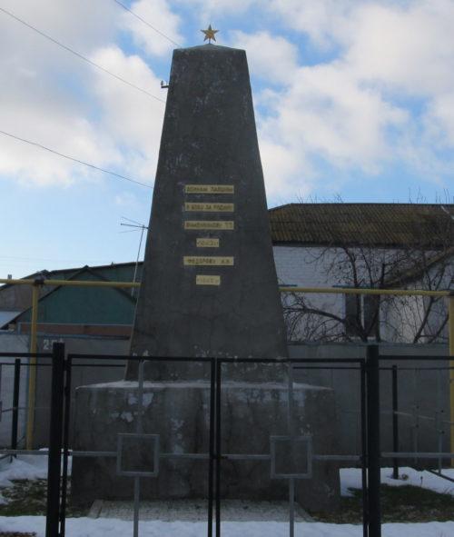 с. Средняя Камышинка Камышинского р-на. Братская могила советских воинов.