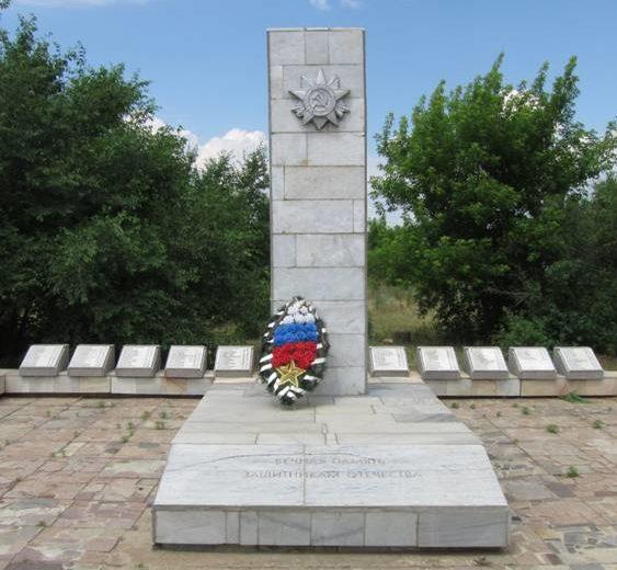 с. Давыдовка Дубовского р-на. Братская могила советских воинов, погибших во время Сталинградской битвы.